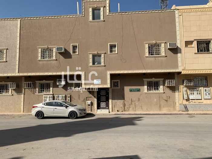 عمارة للبيع في حي الجرادية ، الرياض ، الرياض