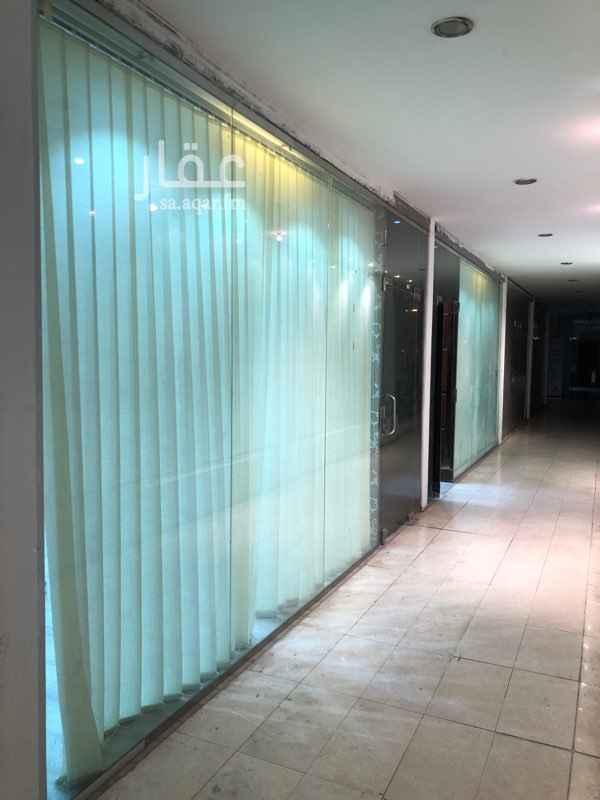 مكتب تجاري للإيجار في حي الشوقية ، مكة ، مكة المكرمة