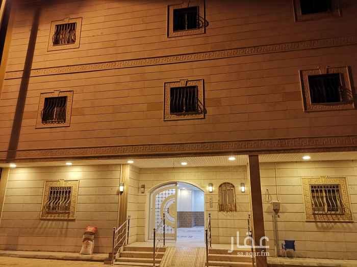 شقة للإيجار في حي الحمراء وأم الجود ، مكة