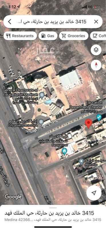 أرض للإيجار في حي الملك فهد ، المدينة المنورة ، المدينة المنورة