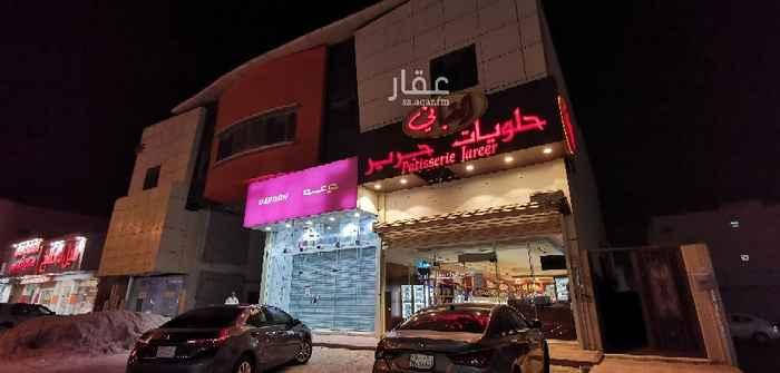 عمارة للإيجار في شارع الشفا ، حي ظهرة لبن ، الرياض ، الرياض