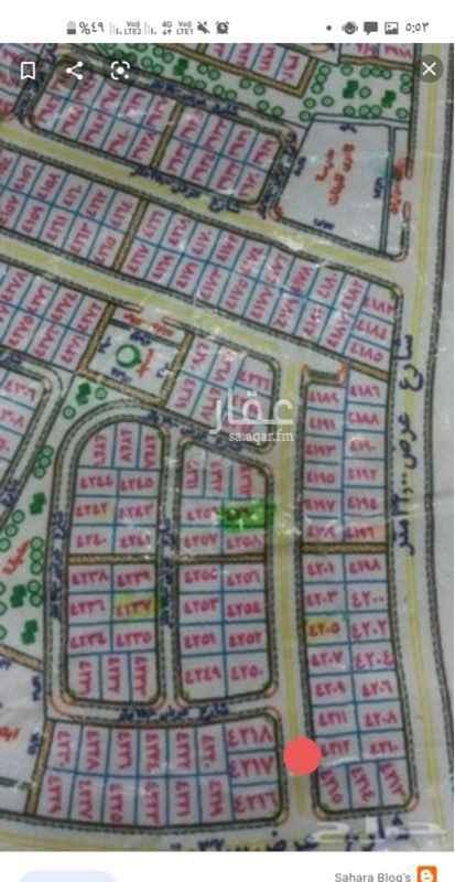 أرض للبيع في شارع القادسية ، حي ولي العهد ، مكة المكرمة