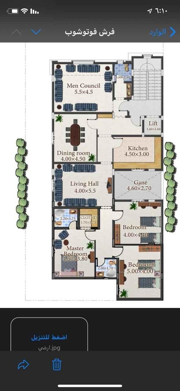 شقة للبيع في شارع محمد بن عبدالر حيم ، حي الرانوناء ، المدينة المنورة ، المدينة المنورة