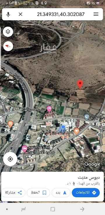 أرض للإيجار في حي الهدا ، الطائف