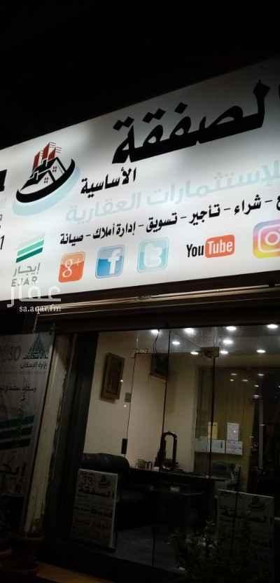 عمارة للبيع في شارع صاري ، حي الروضة ، جدة ، جدة