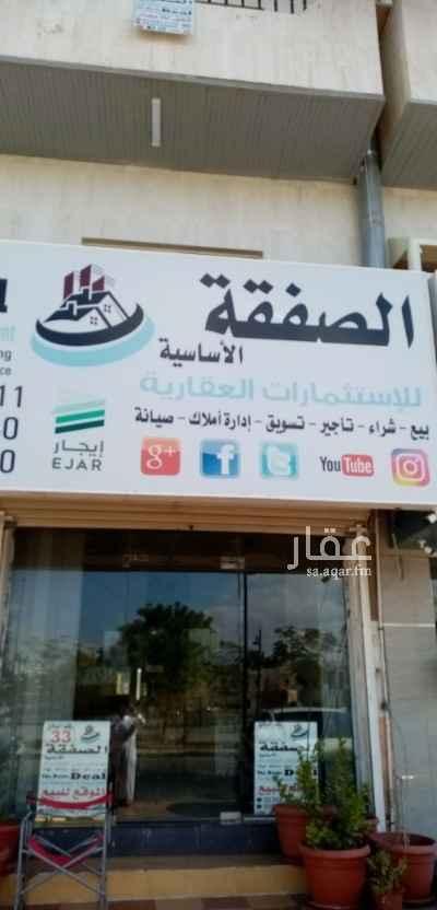 أرض للبيع في شارع سليمان الحلبي ، حي السلامة ، جدة ، جدة