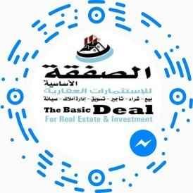 أرض للبيع في شارع الحكيم المغربي ، حي الروضة ، جدة ، جدة