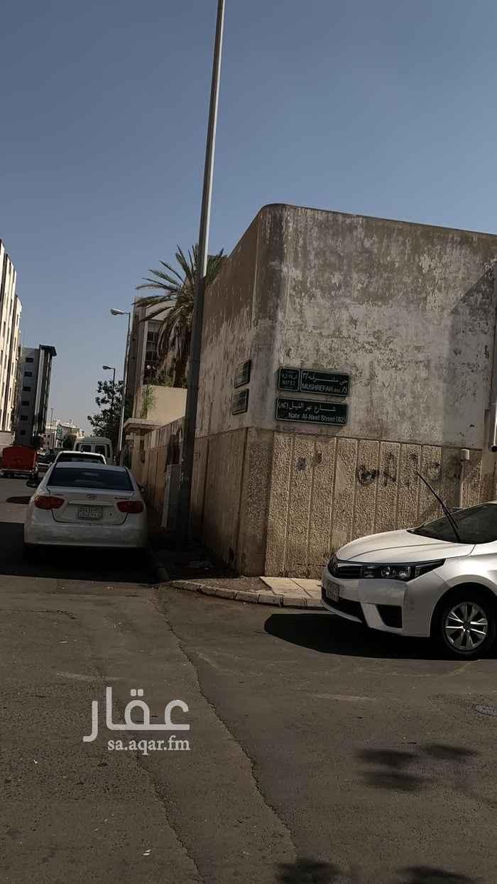 أرض للبيع في شارع نهر النيجر ، حي مشرفة ، جدة ، جدة