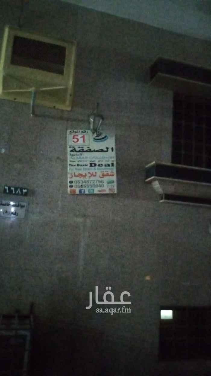 شقة للإيجار في شارع محمد الطويل ، حي مشرفة ، جدة ، جدة