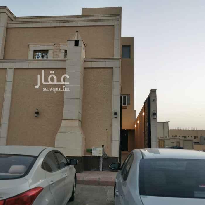 شقة للإيجار في شارع الكوثر ، حي العارض ، الرياض ، الرياض