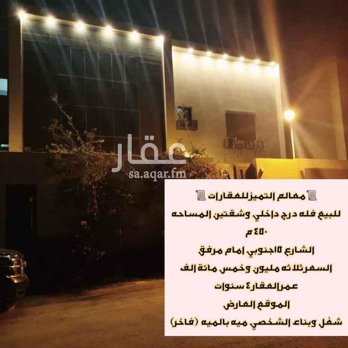 فيلا للبيع في شارع الكوثر ، حي العارض ، الرياض ، الرياض