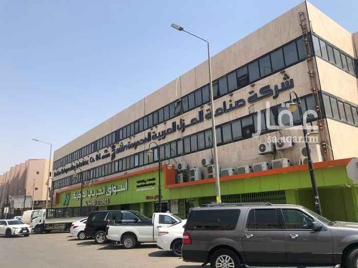 عمارة للبيع في شارع النويري ، حي الملز ، الرياض ، الرياض