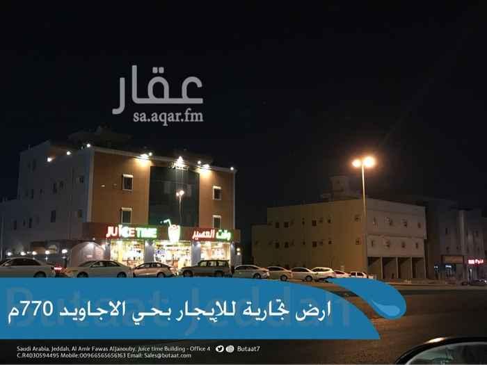 أرض للإيجار في شارع قطبه بن مالك, حي الامير فواز الجنوبى, جدة