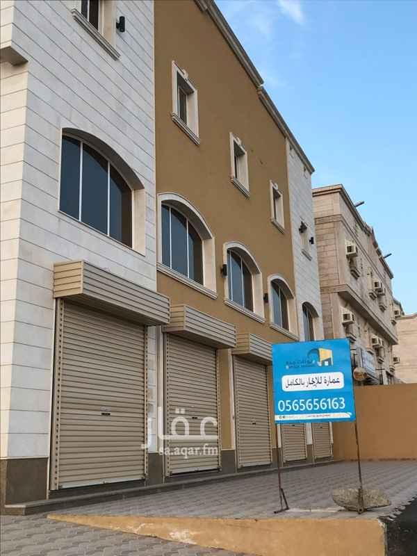عمارة للإيجار في حي القرينية ، جدة