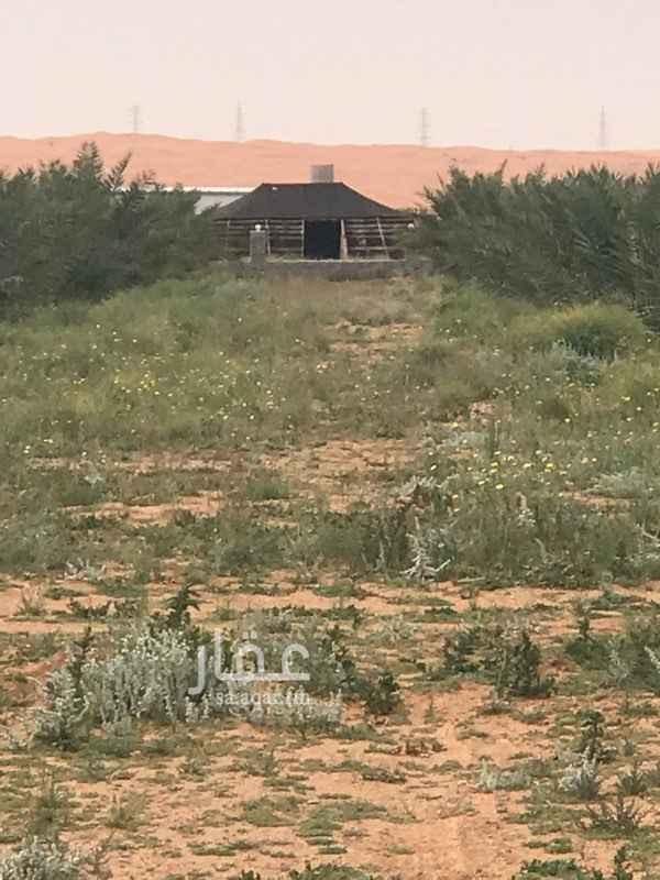 مزرعة للبيع في الغاط