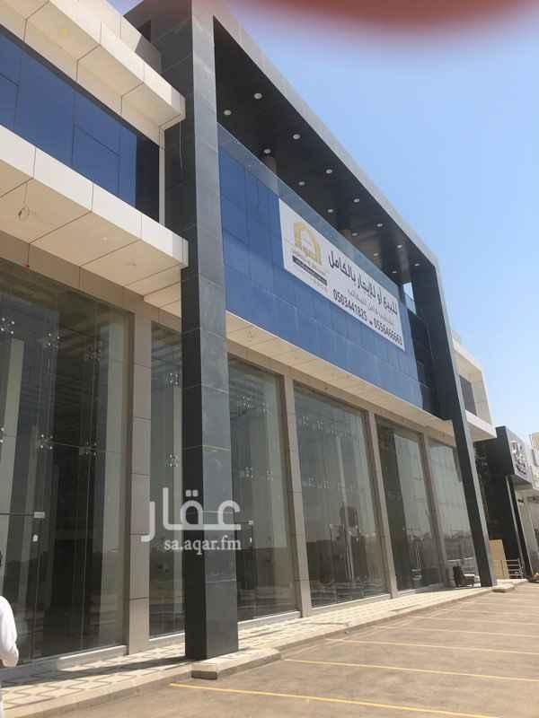 عمارة للبيع في حي قرطبة ، الرياض ، الرياض