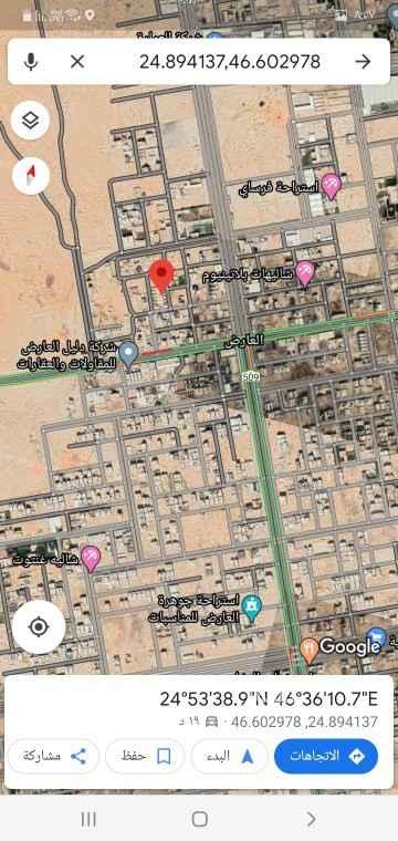 أرض للبيع في شارع الحاسب ، حي النفل ، الرياض ، الرياض