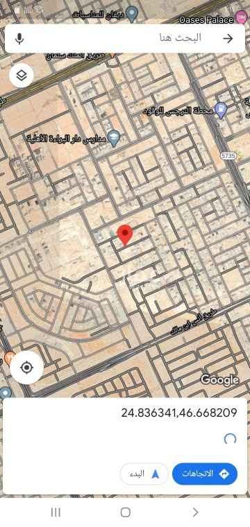 أرض للبيع في حي حطين ، الرياض ، الرياض