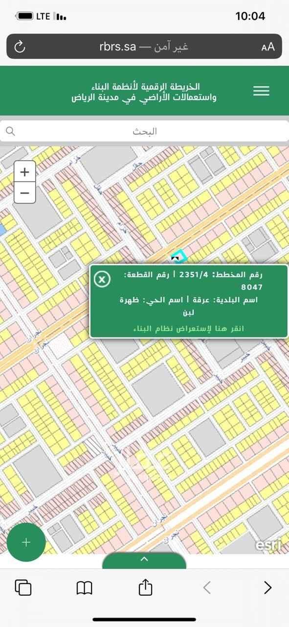 أرض للبيع في شارع فرسان ، حي ظهرة لبن ، الرياض ، الرياض