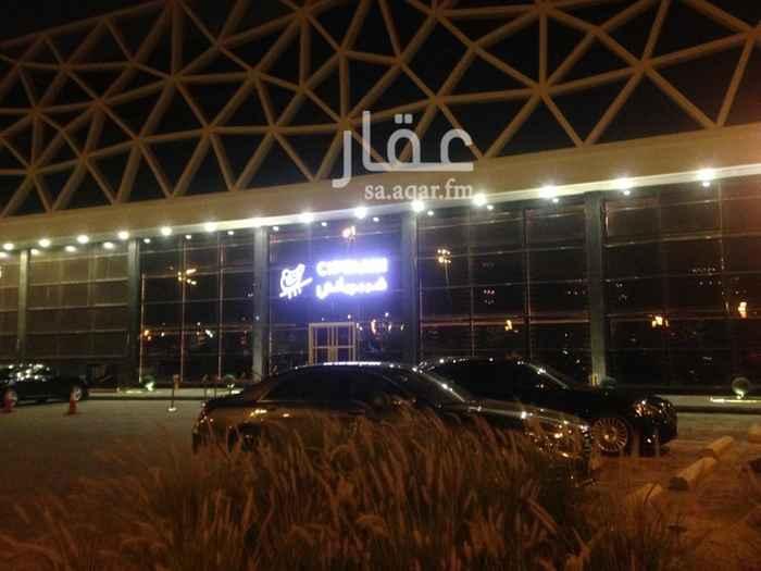 عمارة للبيع في طريق الأمير تركي بن عبدالعزيز الأول ، حي حطين ، الرياض ، الرياض