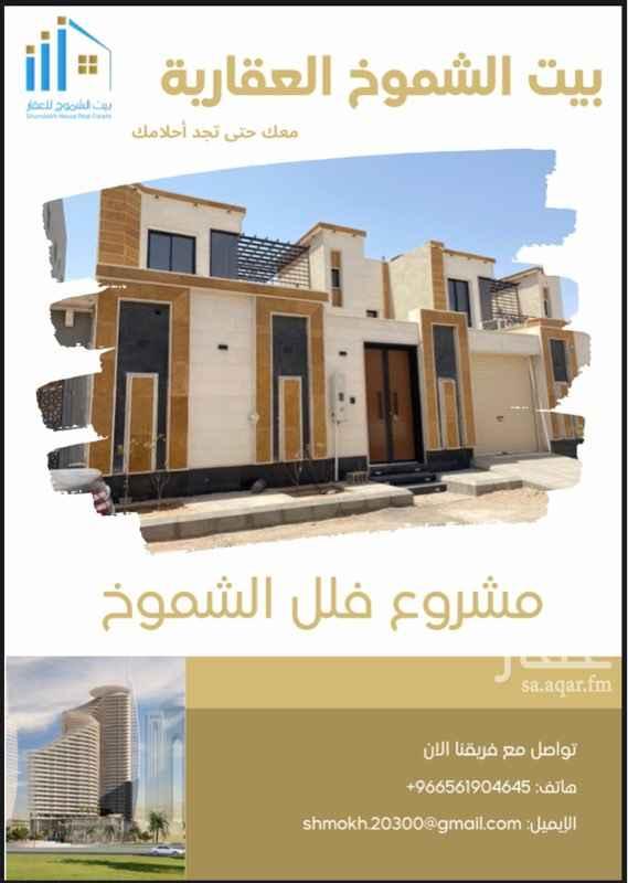 أرض للبيع في شارع سعيد بن الحارث الانصارى ، حي الملك فهد ، المدينة المنورة ، المدينة المنورة