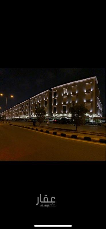 شقة للبيع في شارع بيت لحم ، حي الخزامى ، الرياض ، الرياض