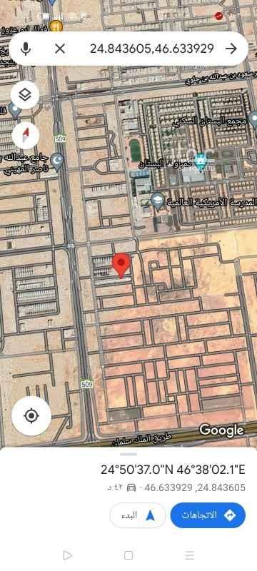 أرض للبيع في شارع نعيم بن عبدالله ، حي العارض ، الرياض ، الرياض