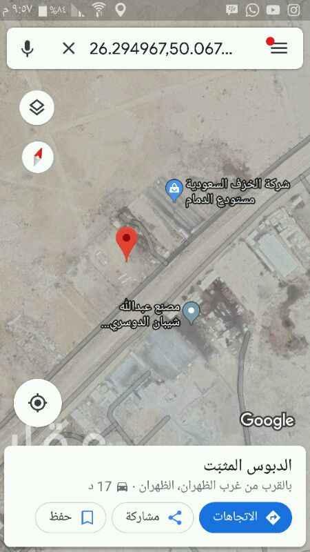 أرض للبيع في حي غرب الظهران ، الظهران