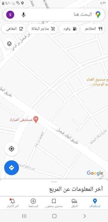 فيلا للبيع في شارع عبدالله بن عبداللطيف آل الشيخ ، حي المربع ، الرياض ، الرياض