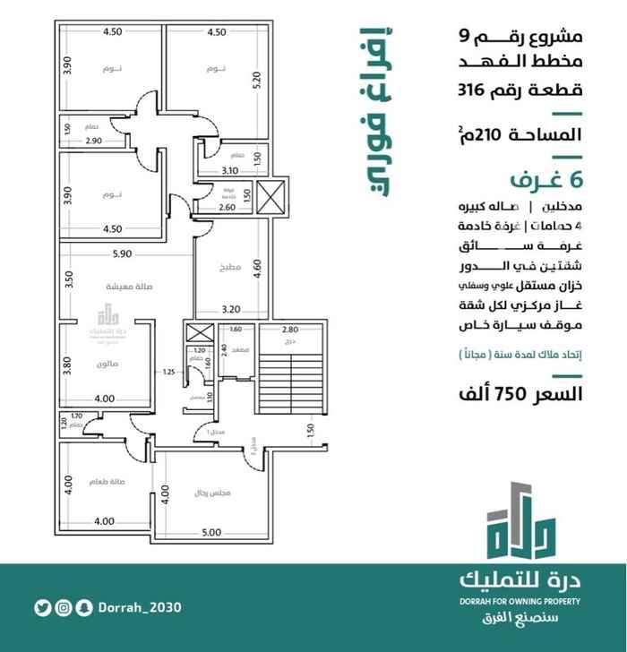 شقة للبيع في شارع عبدالوهاب أبو سليمان ، حي السامر ، جدة ، جدة