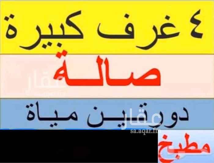 شقة للإيجار في شارع خلفة بن خياط ، حي الملز ، الرياض ، الرياض