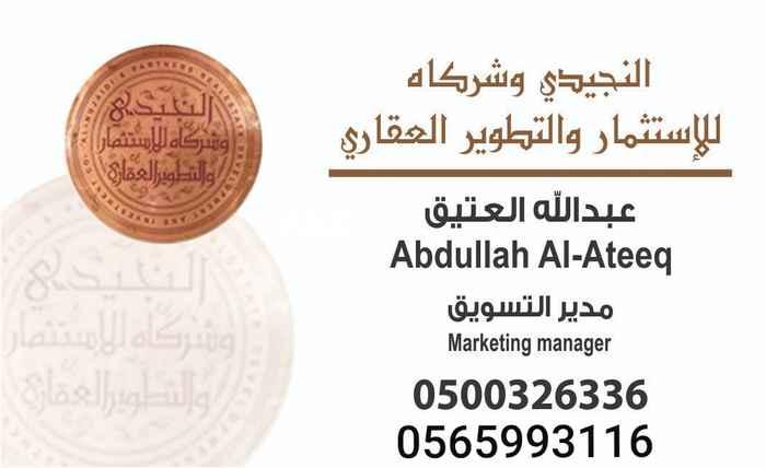 فيلا للإيجار في شارع الامير سعود بن عبدالله بن جلوي ، حي القيروان ، الرياض ، الرياض