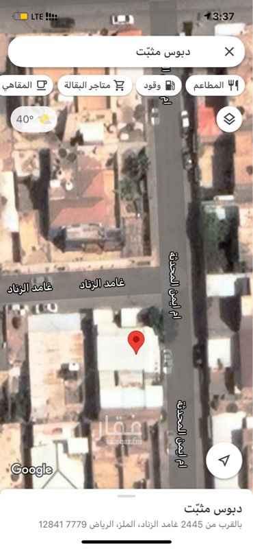 فيلا للبيع في شارع غامد الزناد ، حي الملز ، الرياض ، الرياض