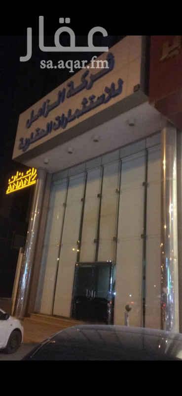 مكتب تجاري للإيجار في حي الصحافة ، الرياض ، الرياض