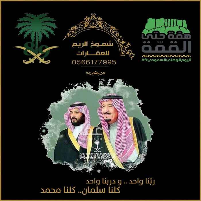 عمارة للبيع في شارع محمد بن علي بن ابي طالب ، حي المروة ، جدة ، جدة