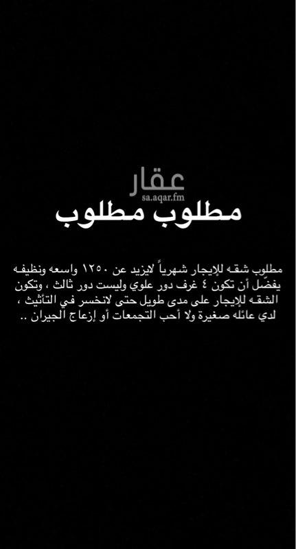 شقة للإيجار في شارع طيبة ، حي ظهرة لبن ، الرياض ، الرياض