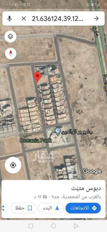 أرض للبيع في جدة ، حي المحمدية ، جدة