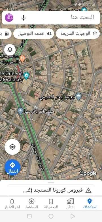 استراحة للبيع في طريق الملك عبدالعزيز ، حي المرجان ، جدة ، جدة