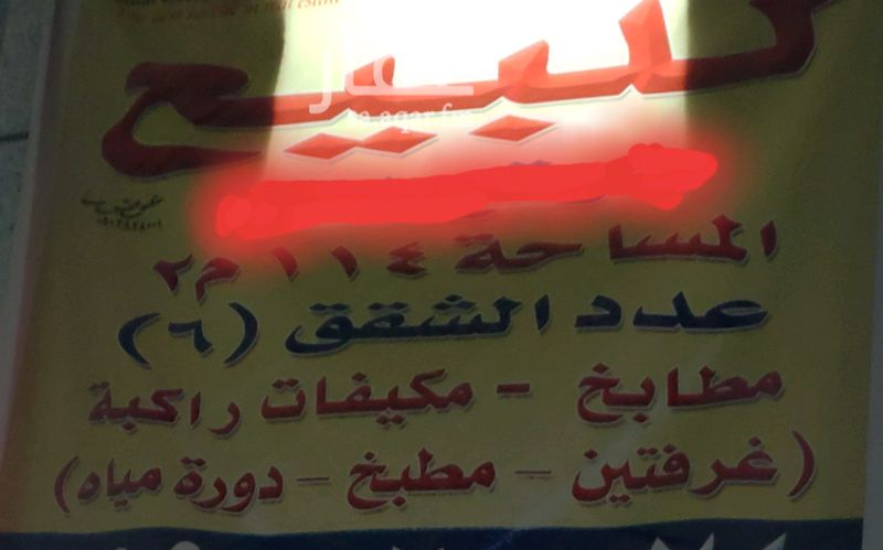 عمارة للبيع في شارع القصبة ، حي ثليم ، الرياض