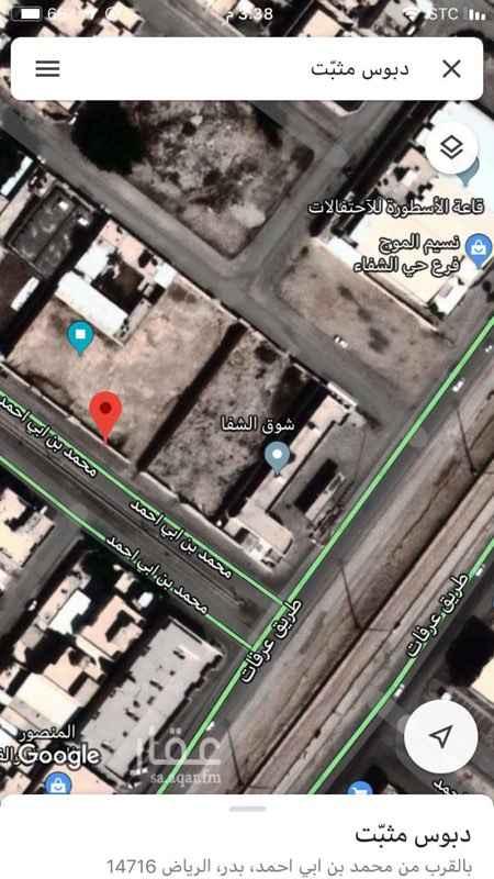 أرض للبيع في شارع عبدالرازق بن الجزولي ، حي بدر ، الرياض ، الرياض