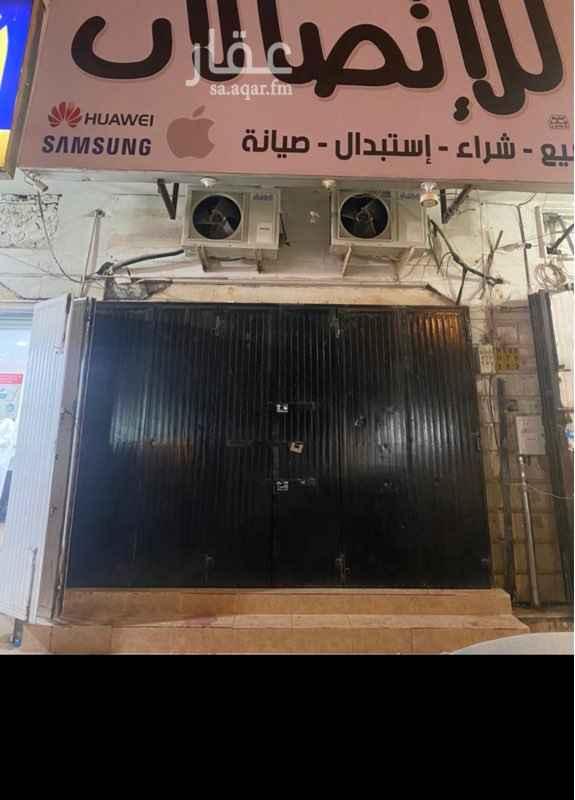 محل للبيع في شارع عائشة بنت أبي بكر ، حي ظهرة البديعة ، الرياض ، الرياض