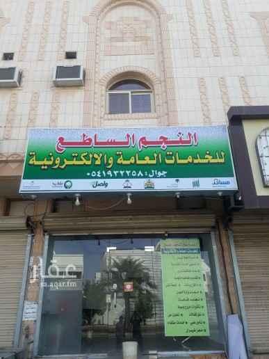 محل للبيع في شارع عبدالجبار بن الورد ، حي بئر عثمان ، المدينة المنورة ، المدينة المنورة