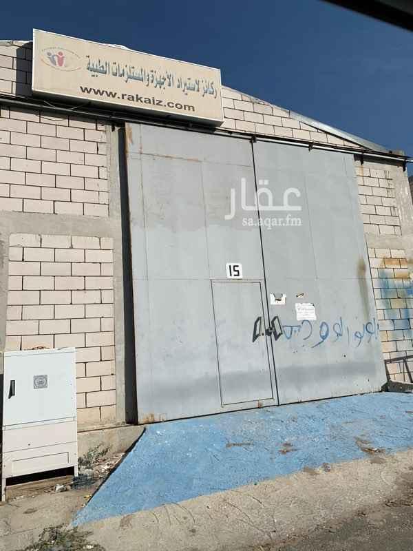 مستودع للإيجار في حي وادي جليل ، مكة ، مكة المكرمة