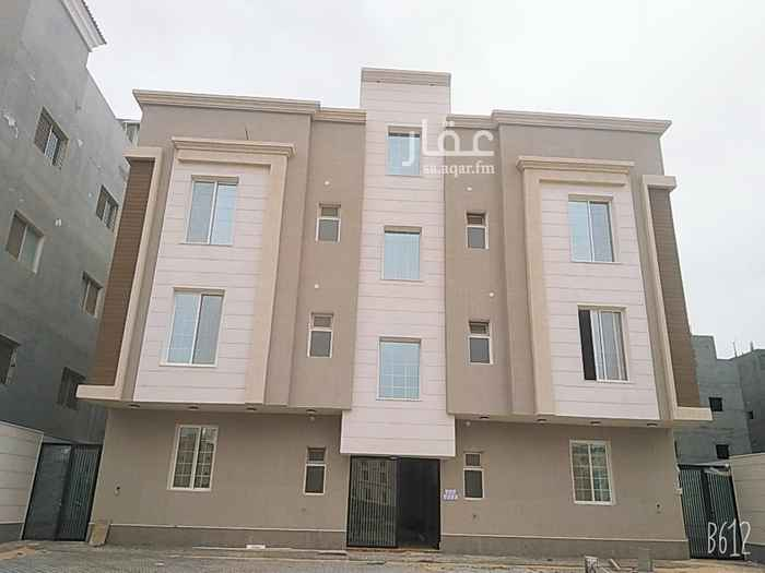 شقة للبيع في شارع الحزام الذهبي ، حي هجر ، الظهران ، الدمام