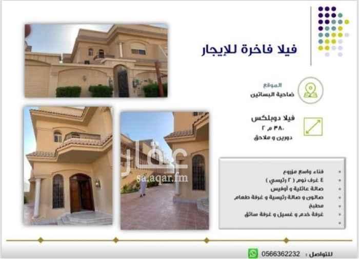 فيلا للإيجار في شارع عبدالعزيز المنوفي ، حي المحمدية ، جدة ، جدة