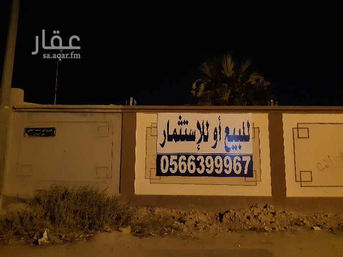 استراحة للبيع في حي الرمال ، الرياض