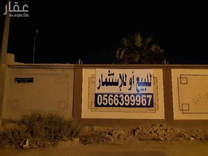 أرض للبيع في حي الرمال ، الرياض