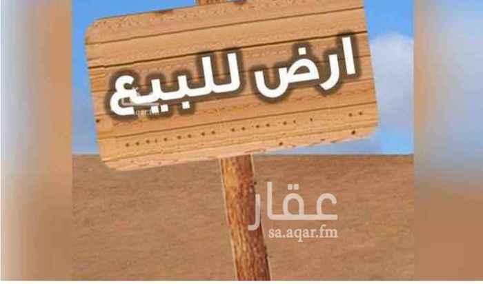 أرض للبيع في شارع (أ), الجامعة, الظهران