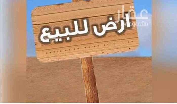 أرض للبيع في طريق الملك عبد العزيز ، حي النهضة ، الدمام