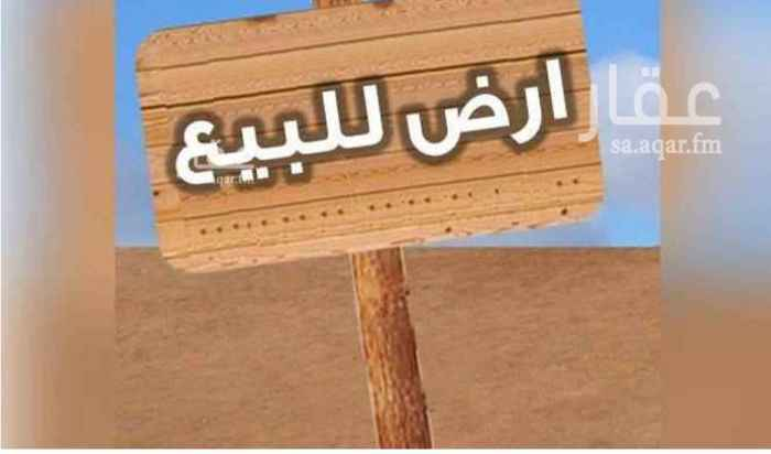 أرض للبيع في حي الجامعة ، الظهران